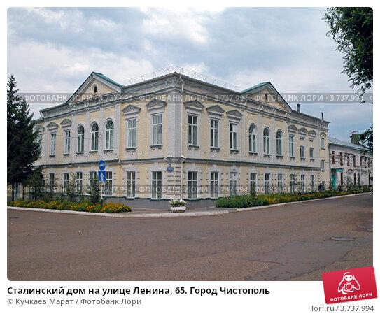 27 июня 2007 года в городе кременчуге: