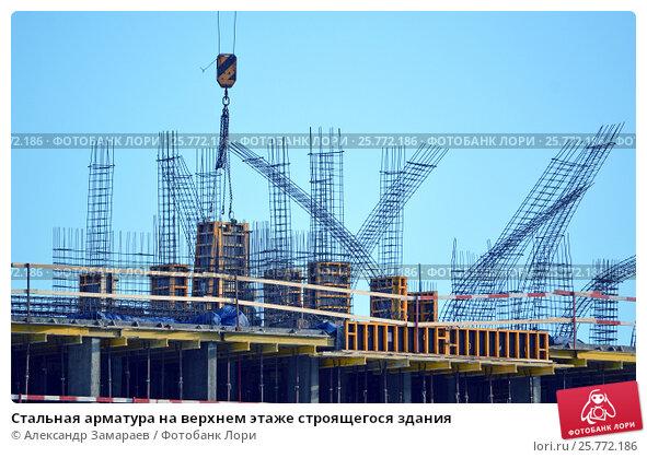 Купить «Стальная арматура на верхнем этаже строящегося здания», фото № 25772186, снято 20 января 2017 г. (c) Александр Замараев / Фотобанк Лори