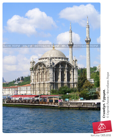Стамбул. Турция., фото № 305818, снято 6 мая 2008 г. (c) Сергей Лисов / Фотобанк Лори