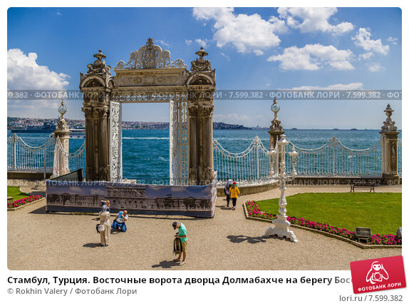 Видео Стамбула, Турция — Туристер Ру