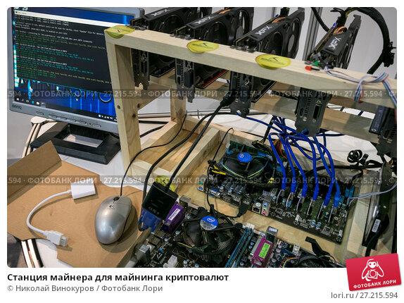 Сервер для криптовалюты купить продажа криптовалюты