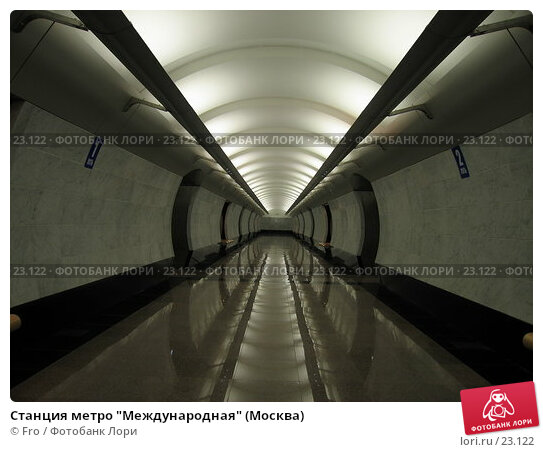 "Купить «Станция метро ""Международная"" (Москва)», фото № 23122, снято 3 сентября 2006 г. (c) Fro / Фотобанк Лори"