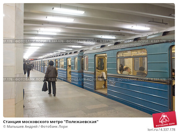 shlyuhi-metro-moskovskaya