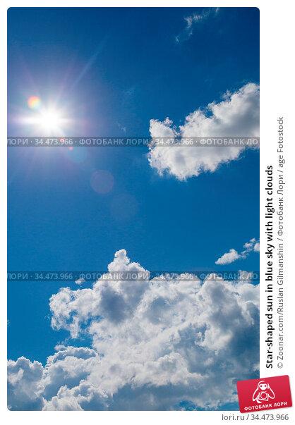 Star-shaped sun in blue sky with light clouds. Стоковое фото, фотограф Zoonar.com/Ruslan Gilmanshin / age Fotostock / Фотобанк Лори