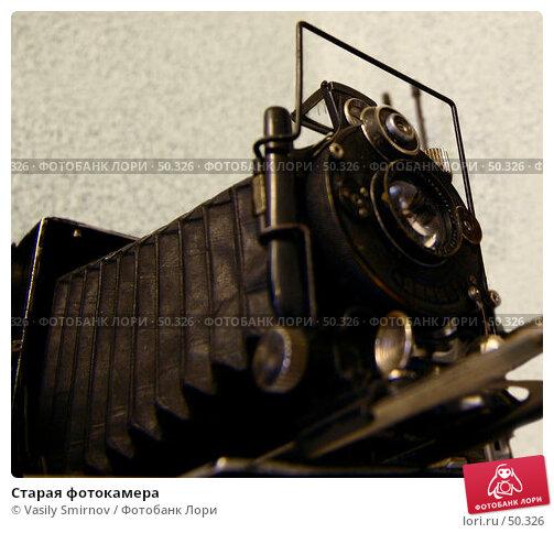 Старая фотокамера, фото № 50326, снято 8 марта 2003 г. (c) Vasily Smirnov / Фотобанк Лори