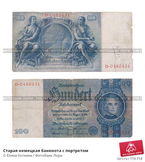 Старая немецкая банкнота с портретом, фото № 119714, снято 22 сентября 2017 г. (c) Елена Хоткина / Фотобанк Лори