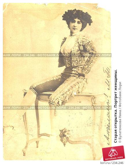 Старая открытка. Портрет женщины., фото № 234246, снято 24 апреля 2017 г. (c) Булатенкова Нина / Фотобанк Лори