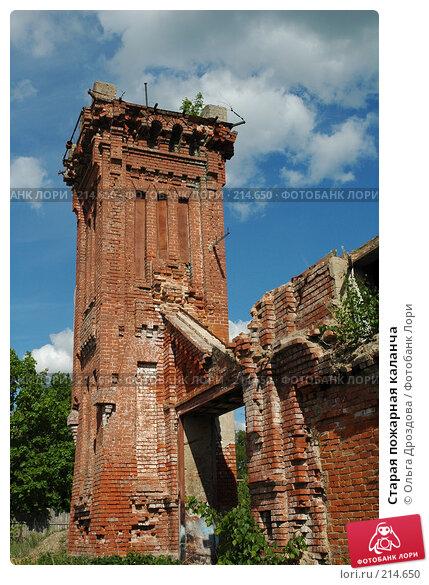 Старая пожарная каланча, фото № 214650, снято 8 июня 2004 г. (c) Ольга Дроздова / Фотобанк Лори