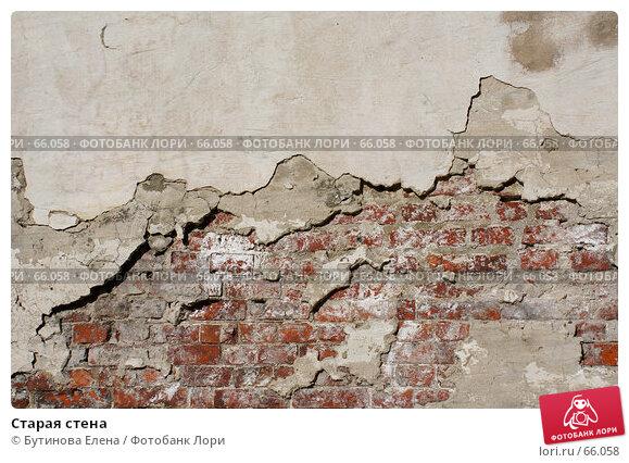 Старая стена, фото № 66058, снято 28 июля 2007 г. (c) Бутинова Елена / Фотобанк Лори