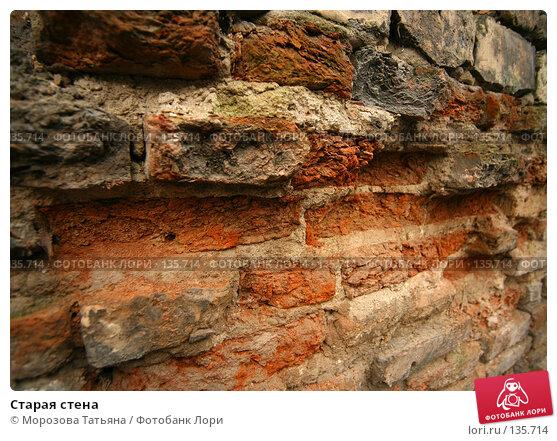 Купить «Старая стена», фото № 135714, снято 30 декабря 2006 г. (c) Морозова Татьяна / Фотобанк Лори