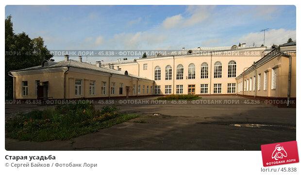 Старая усадьба, фото № 45838, снято 8 сентября 2006 г. (c) Сергей Байков / Фотобанк Лори