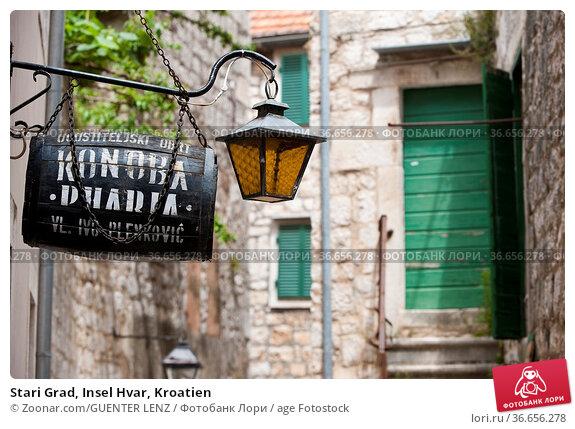 Stari Grad, Insel Hvar, Kroatien. Стоковое фото, фотограф Zoonar.com/GUENTER LENZ / age Fotostock / Фотобанк Лори
