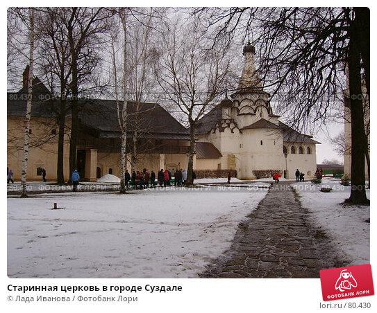 Старинная церковь в городе Суздале, фото № 80430, снято 4 января 2007 г. (c) Лада Иванова / Фотобанк Лори