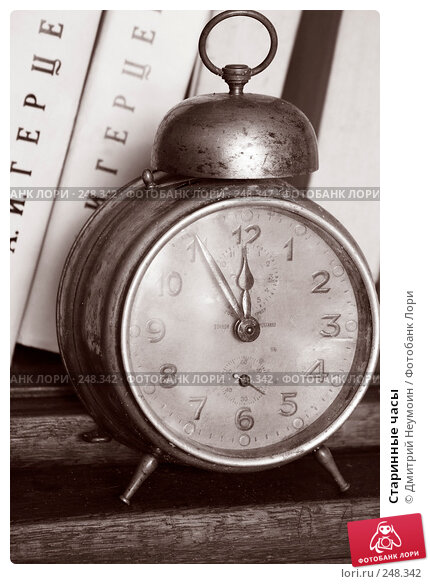 Старинные часы, эксклюзивное фото № 248342, снято 10 апреля 2008 г. (c) Дмитрий Неумоин / Фотобанк Лори