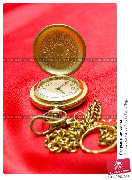 Старинные часы, фото № 298046, снято 19 мая 2008 г. (c) паша семенов / Фотобанк Лори