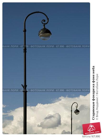 Старинные фонари на фоне неба, фото № 67990, снято 24 октября 2016 г. (c) Влад Нордвинг / Фотобанк Лори