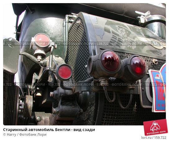 Старинный автомобиль Бентли - вид сзади, фото № 159722, снято 20 мая 2003 г. (c) Harry / Фотобанк Лори