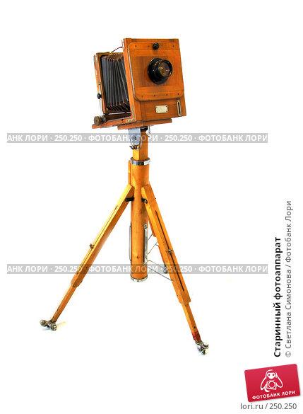 Старинный фотоаппарат, фото № 250250, снято 12 апреля 2008 г. (c) Светлана Симонова / Фотобанк Лори