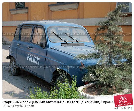 Старинный полицейский автомобиль в столице Албании, Тиране, фото № 94222, снято 30 августа 2007 г. (c) Fro / Фотобанк Лори