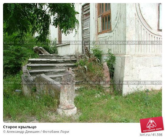 Старое крыльцо, фото № 41598, снято 20 июня 2004 г. (c) Александр Демшин / Фотобанк Лори