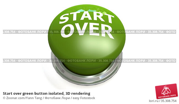 Start over green button isolated, 3D rendering. Стоковое фото, фотограф Zoonar.com/Yann Tang / easy Fotostock / Фотобанк Лори