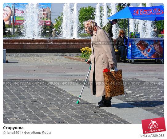 Старушка, эксклюзивное фото № 289038, снято 8 мая 2008 г. (c) lana1501 / Фотобанк Лори