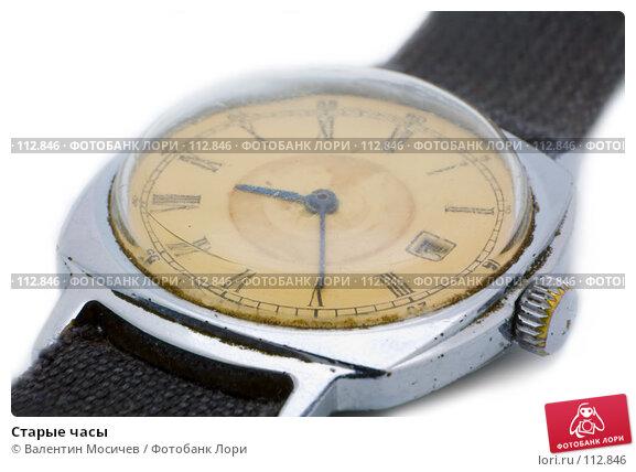 Старые часы, фото № 112846, снято 16 февраля 2007 г. (c) Валентин Мосичев / Фотобанк Лори