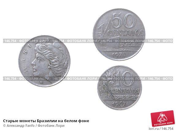 Старые монеты Бразилии на белом фоне, фото № 146754, снято 24 января 2017 г. (c) Александр Fanfo / Фотобанк Лори