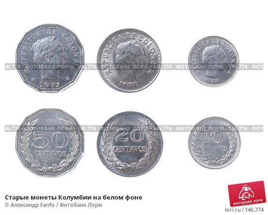 Купить «Старые монеты Колумбии на белом фоне», фото № 146774, снято 21 ноября 2017 г. (c) Александр Fanfo / Фотобанк Лори
