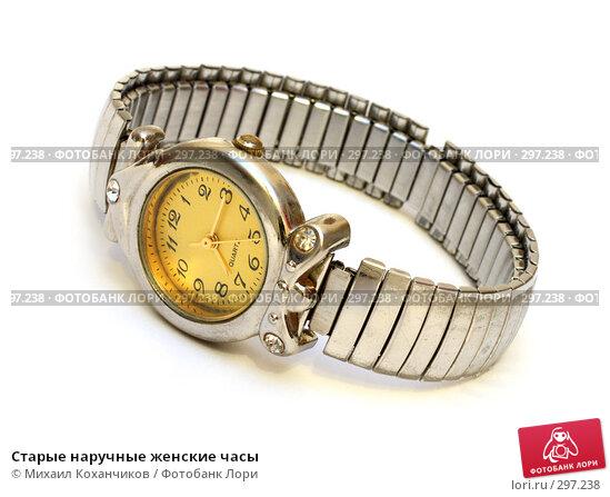 Старые наручные женские часы, фото № 297238, снято 19 января 2008 г. (c) Михаил Коханчиков / Фотобанк Лори