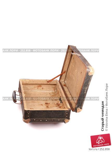 Купить «Старый чемодан», фото № 252858, снято 27 февраля 2008 г. (c) Vdovina Elena / Фотобанк Лори