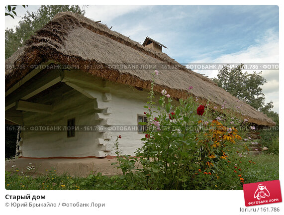 Купить «Старый дом», фото № 161786, снято 31 июля 2007 г. (c) Юрий Брыкайло / Фотобанк Лори