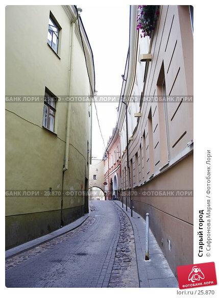 Купить «Старый город», фото № 25870, снято 25 июня 2018 г. (c) Сафронова Мария / Фотобанк Лори