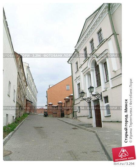 Старый город. Минск, эксклюзивное фото № 3294, снято 4 июля 2004 г. (c) Ирина Терентьева / Фотобанк Лори