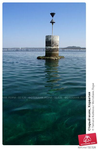 Купить «Старый маяк, Хорватия», фото № 32526, снято 9 апреля 2007 г. (c) Tamara Kulikova / Фотобанк Лори