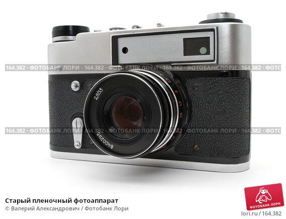 Купить «Старый пленочный фотоаппарат», фото № 164382, снято 16 декабря 2017 г. (c) Валерий Александрович / Фотобанк Лори