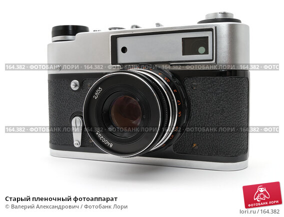 Старый пленочный фотоаппарат, фото № 164382, снято 25 февраля 2017 г. (c) Валерий Александрович / Фотобанк Лори