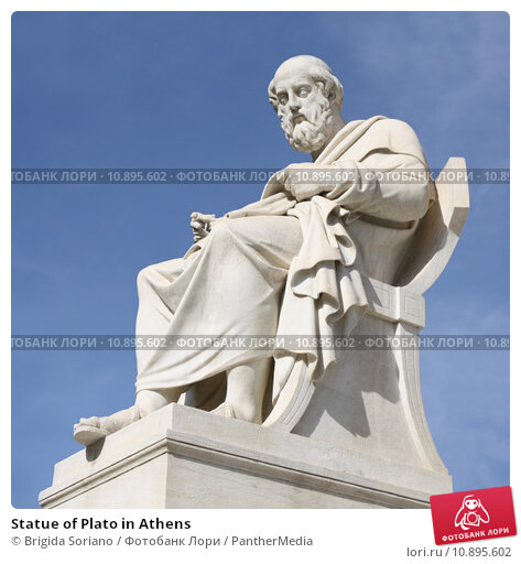 an analysis of plato born in ad aristocratic family in athens greece Update: a description of the structure of the hellenic republic, the greek legal system, and legal research.