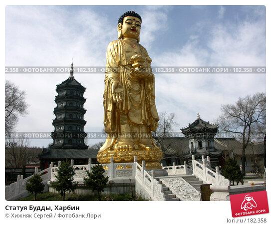 Статуя Будды, Харбин, фото № 182358, снято 28 апреля 2007 г. (c) Хижняк Сергей / Фотобанк Лори