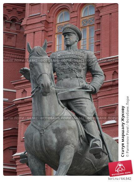 Статуя маршалу Жукову, фото № 64842, снято 16 июля 2007 г. (c) Parmenov Pavel / Фотобанк Лори