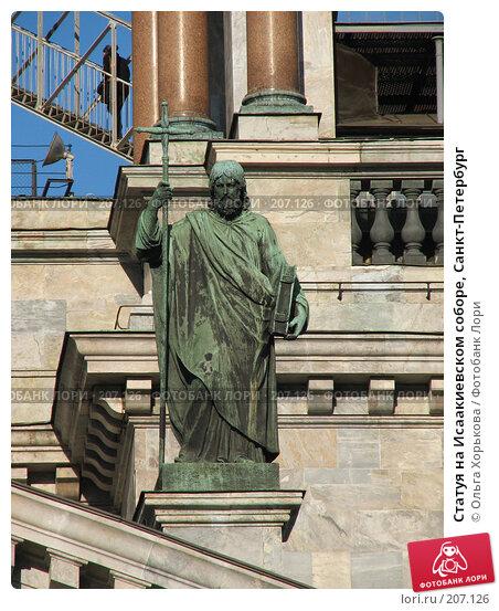 Статуя на Исаакиевском соборе, Санкт-Петербург, эксклюзивное фото № 207126, снято 21 октября 2007 г. (c) Ольга Хорькова / Фотобанк Лори