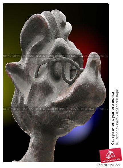Статуя очень умного волка, фото № 151222, снято 11 декабря 2007 г. (c) Parmenov Pavel / Фотобанк Лори