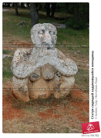 Статуя сидящей задумавшейся женщины, фото № 84782, снято 11 июля 2007 г. (c) Golden_Tulip / Фотобанк Лори