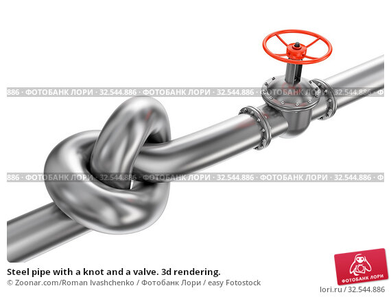 Купить «Steel pipe with a knot and a valve. 3d rendering.», фото № 32544886, снято 7 декабря 2019 г. (c) easy Fotostock / Фотобанк Лори