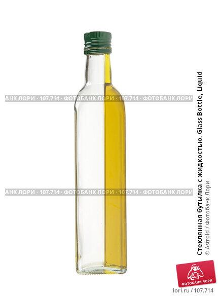 Стеклянная бутылка с жидкостью. Glass Bottle, Liquid, фото № 107714, снято 27 мая 2017 г. (c) Astroid / Фотобанк Лори