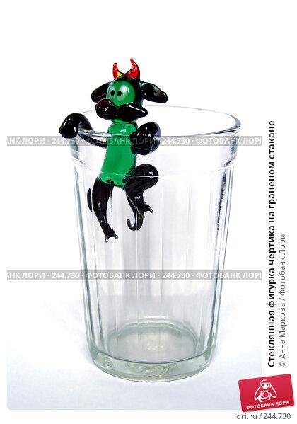 Стеклянная фигурка чертика на граненом стакане, фото № 244730, снято 25 октября 2016 г. (c) Анна Маркова / Фотобанк Лори