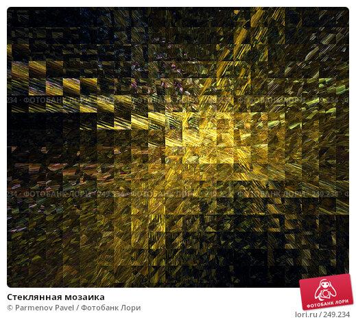 Стеклянная мозаика, иллюстрация № 249234 (c) Parmenov Pavel / Фотобанк Лори
