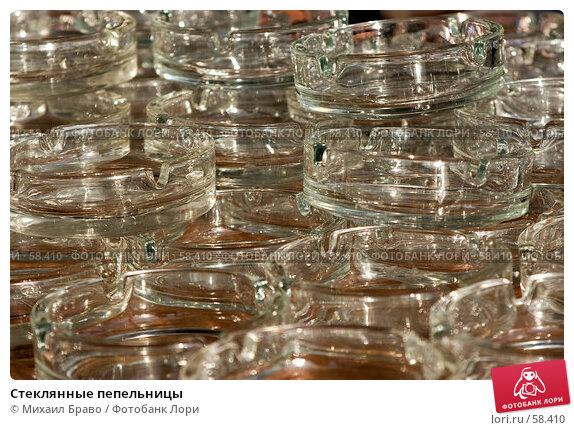 Купить «Стеклянные пепельницы», фото № 58410, снято 6 июня 2007 г. (c) Михаил Браво / Фотобанк Лори