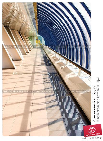 Стеклянный коридор, фото № 162038, снято 30 сентября 2007 г. (c) Бабенко Денис Юрьевич / Фотобанк Лори