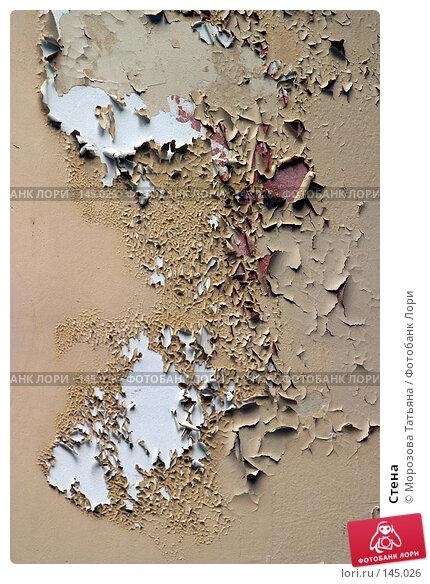 Стена, фото № 145026, снято 19 июня 2005 г. (c) Морозова Татьяна / Фотобанк Лори